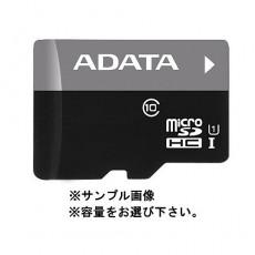 Adata micro sdxc 64gb -...