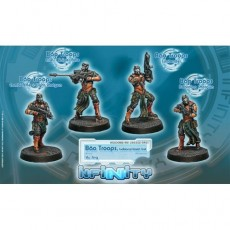 Yu jing - bao troops...