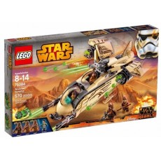 Lego star wars caÑonera...