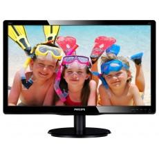 Philips 200v4qsbr - monitor