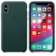 Apple MTER2ZM/A - Funda...