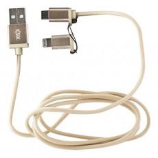 Cable datos cargador ksix...