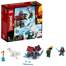 LEGO Ninjago - Viaje de...
