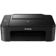 Impresora Canon PIXMA...