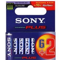 Sony stamina plus - pilas...